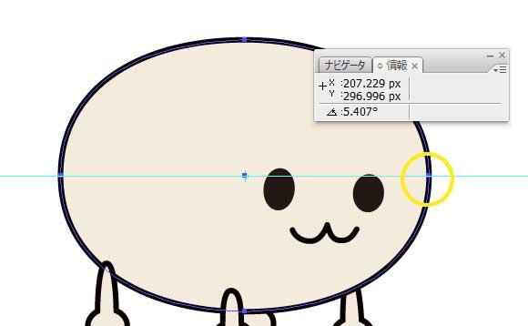 斜めに配置されたオブジェクトの回転角度を調べる方法