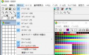 ファビコン作成ソフト