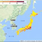 【MapPress】
