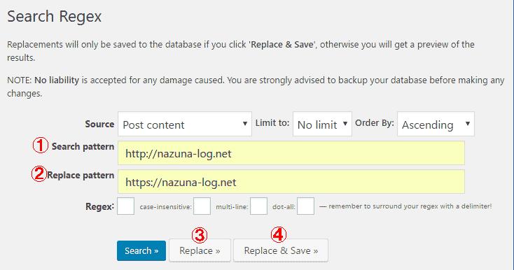 URLの置き換え