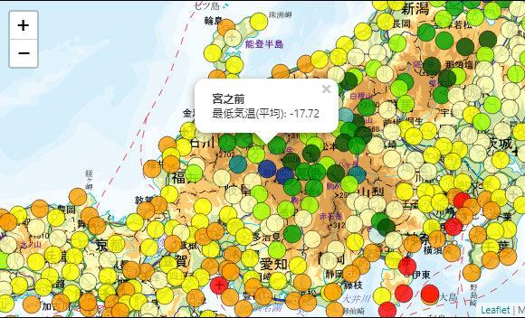 【Leaflet Map】勝手にショートコードリファレンス